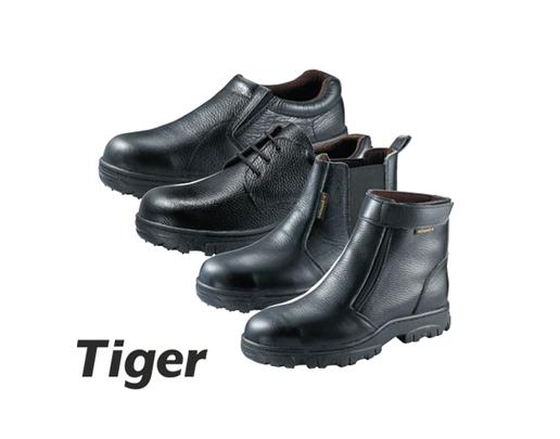 AETOMATE_Tiger